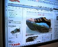 200510131907000.jpg